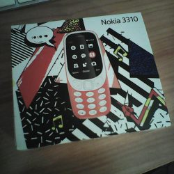 Nokia 3310 2017 sample foto 5