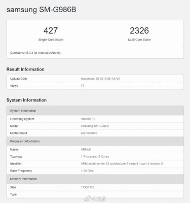 Galaxy S11+ Geekbench