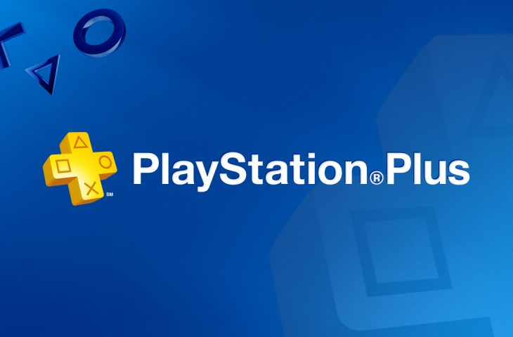 playstation network plus