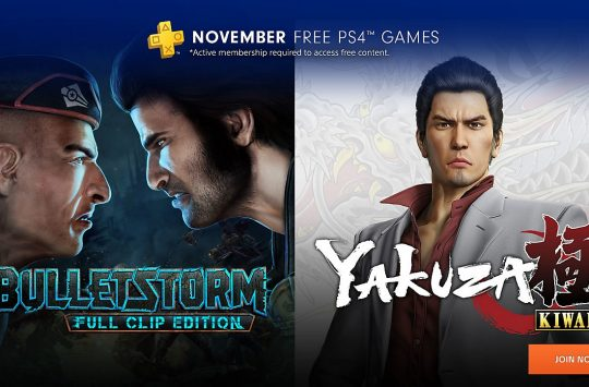 PlayStation Plus novembre